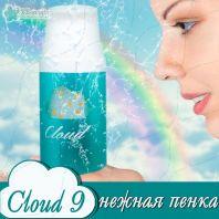 Cloud 9TM Cleanser [Claire's Korea]