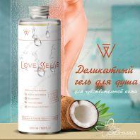 Love Ssense Shower Gel [WonderLab]